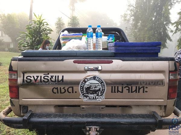 1-hsppackaging-รับผลิตน้ำ
