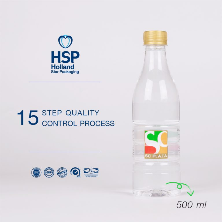 scplaza-bottle-hsp