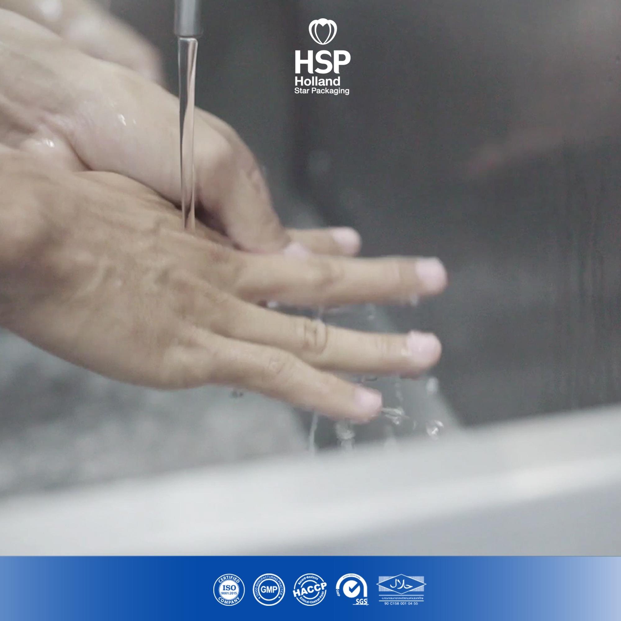 Ads-HSP_๑๙๐๕๒๗_0014