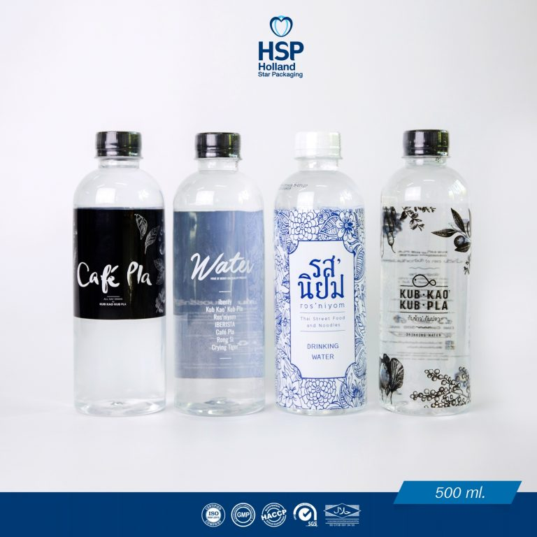 packshot-HSP-4-19-bottle-hsp