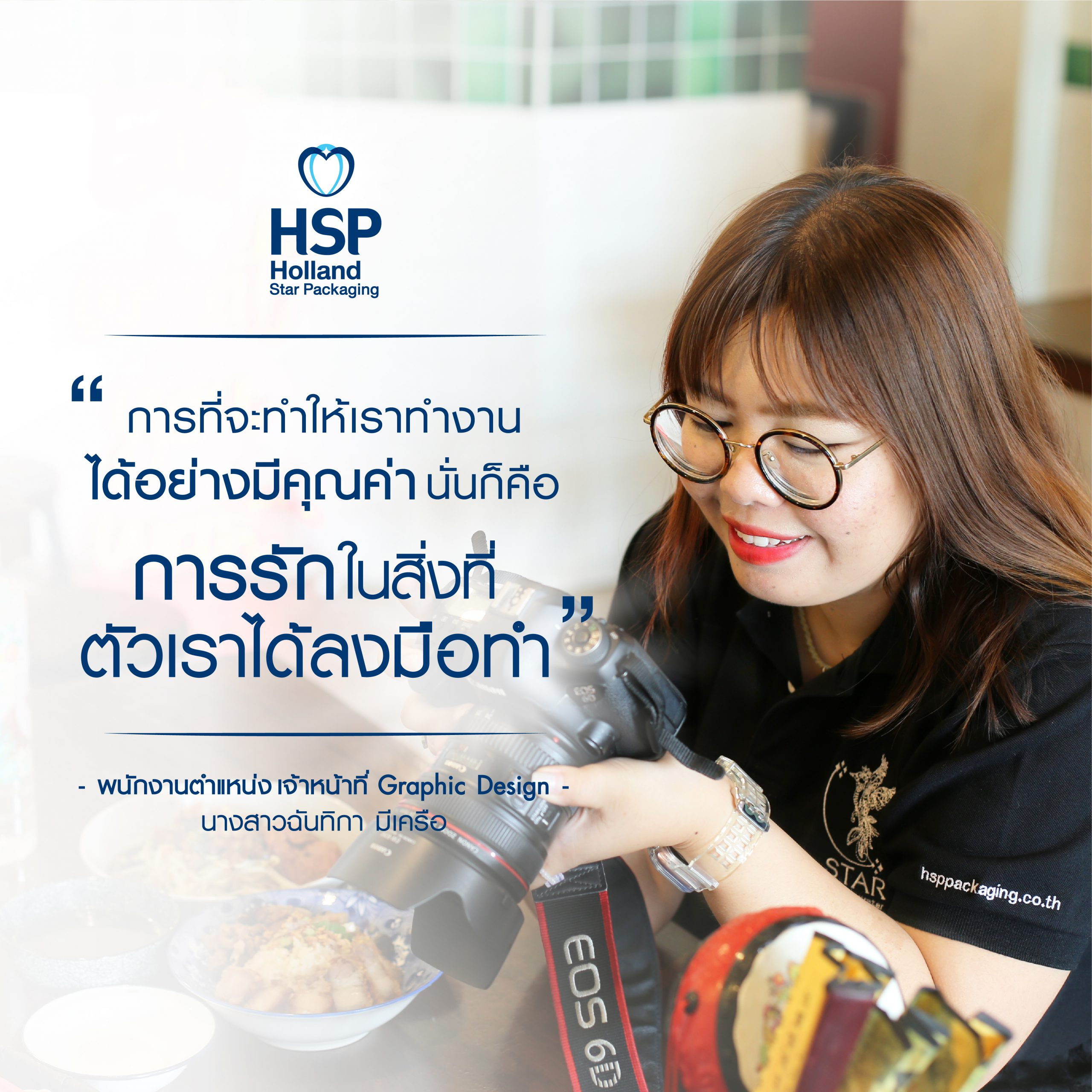 hsp-motto-32-hsppackaging-oem-water