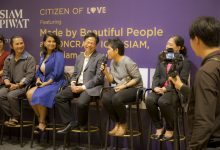 hsp-cheevitwater-iconcraft-iconsiam-น้ำดื่มชีวิต-BeautifulPeople-23